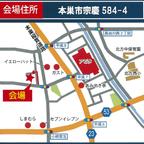 ZERO CUBE+BOX完成見学会!!【本巣市】