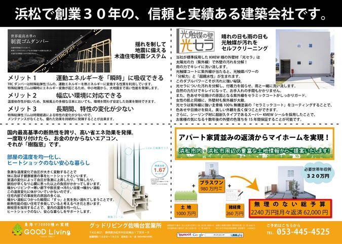 170527_若林モデルオープン-02.jpg