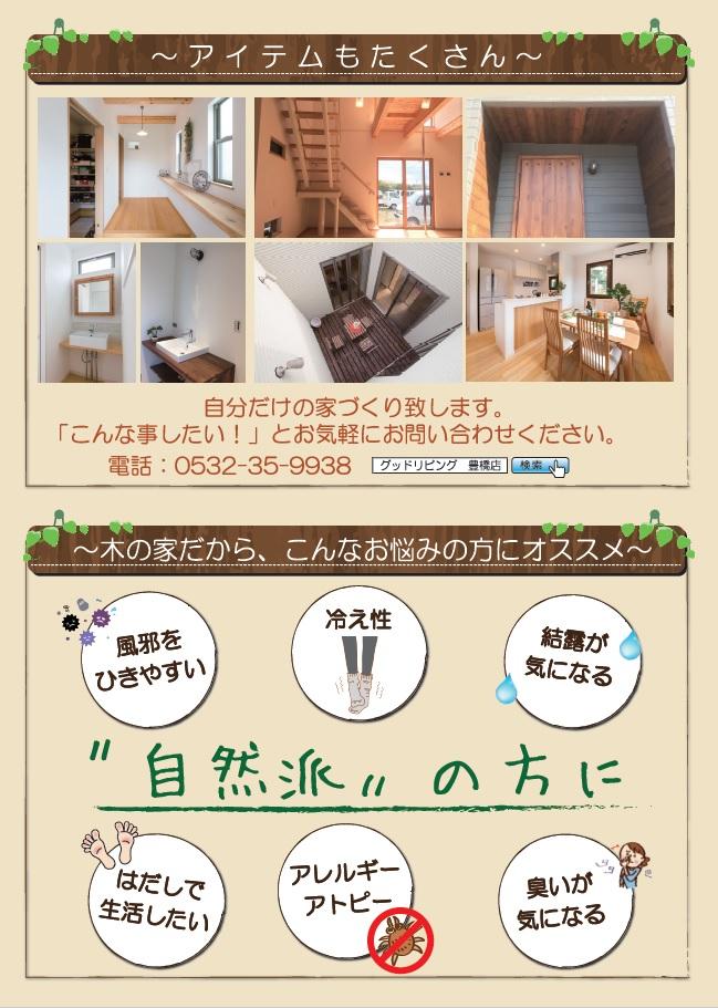 http://good-living.jp/event-information/pic/%E5%8D%97%E6%A0%84%E3%81%A1%E3%82%89%E3%81%97%E8%A3%8F%E9%9D%A2.jpg