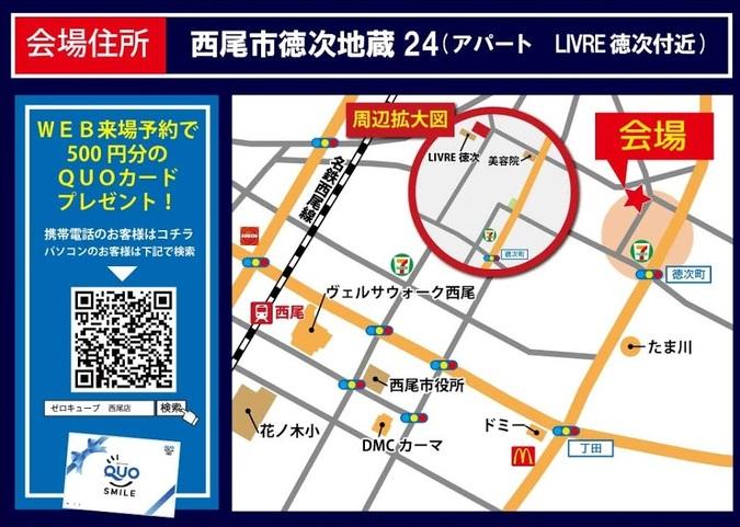 H様地図.jpg