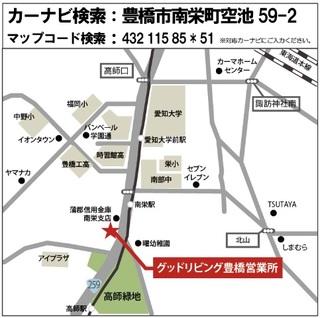 南栄地図.jpg