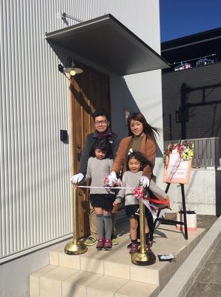 増川の家.jpeg