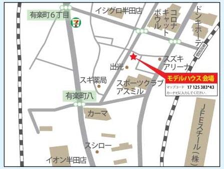 170429_半田キャンペーンDM-地図.jpg