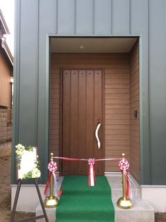 豊橋木の家3.jpgのサムネール画像