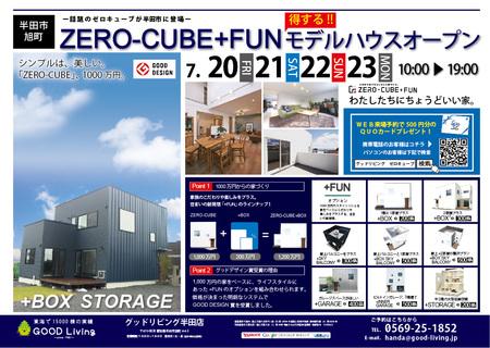 180720_半田モデルオープン-01.jpg