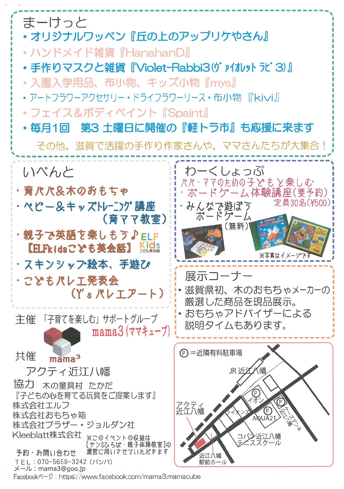 http://good-living.jp/staff-blog/pic/%E3%81%A4%E3%81%AA%E3%81%8C%E3%82%8B%E3%83%9E%E3%83%BC%E3%82%B1%E3%83%83%E3%83%88%E2%91%A1.jpg