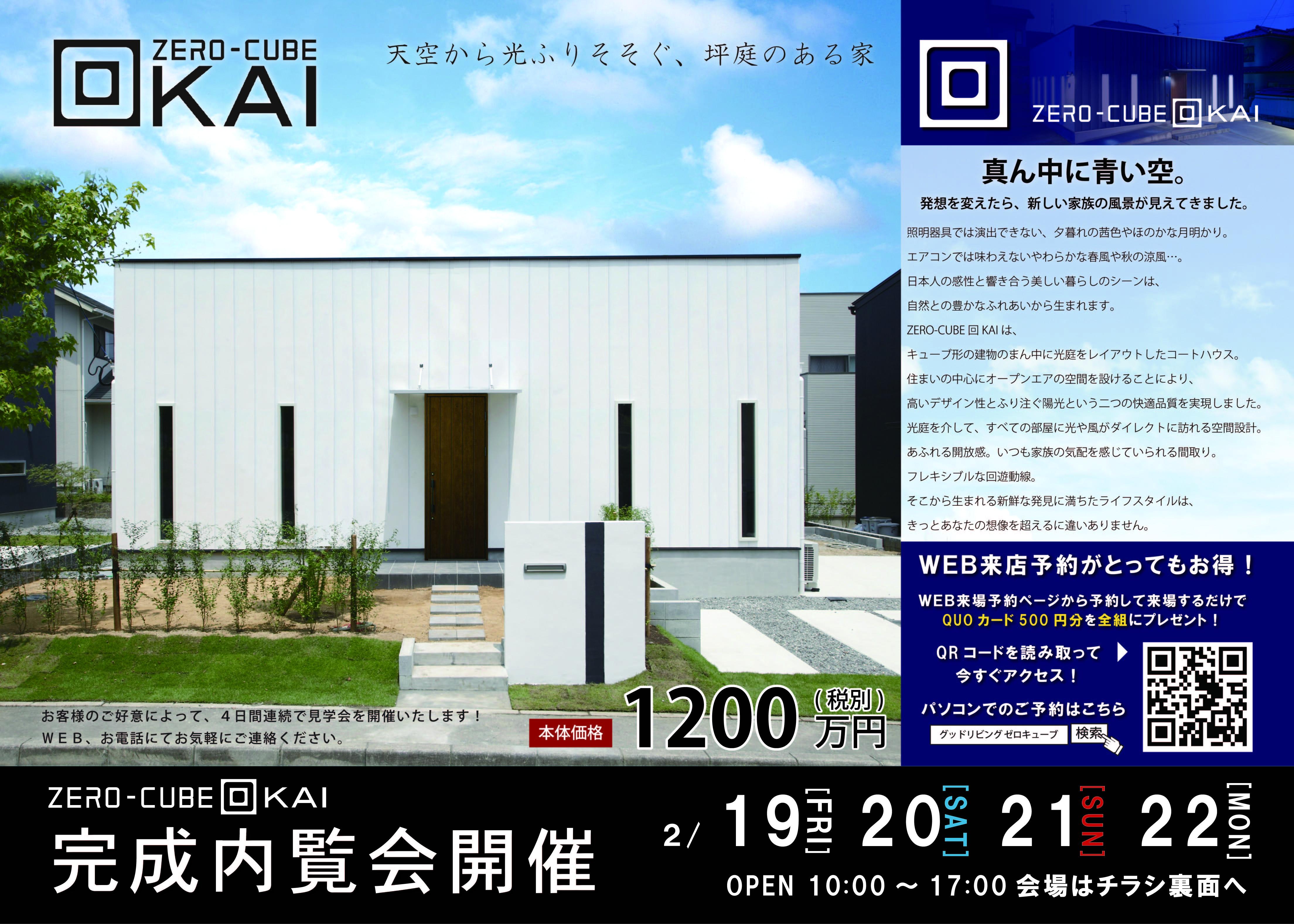 160226_西様-01.jpg