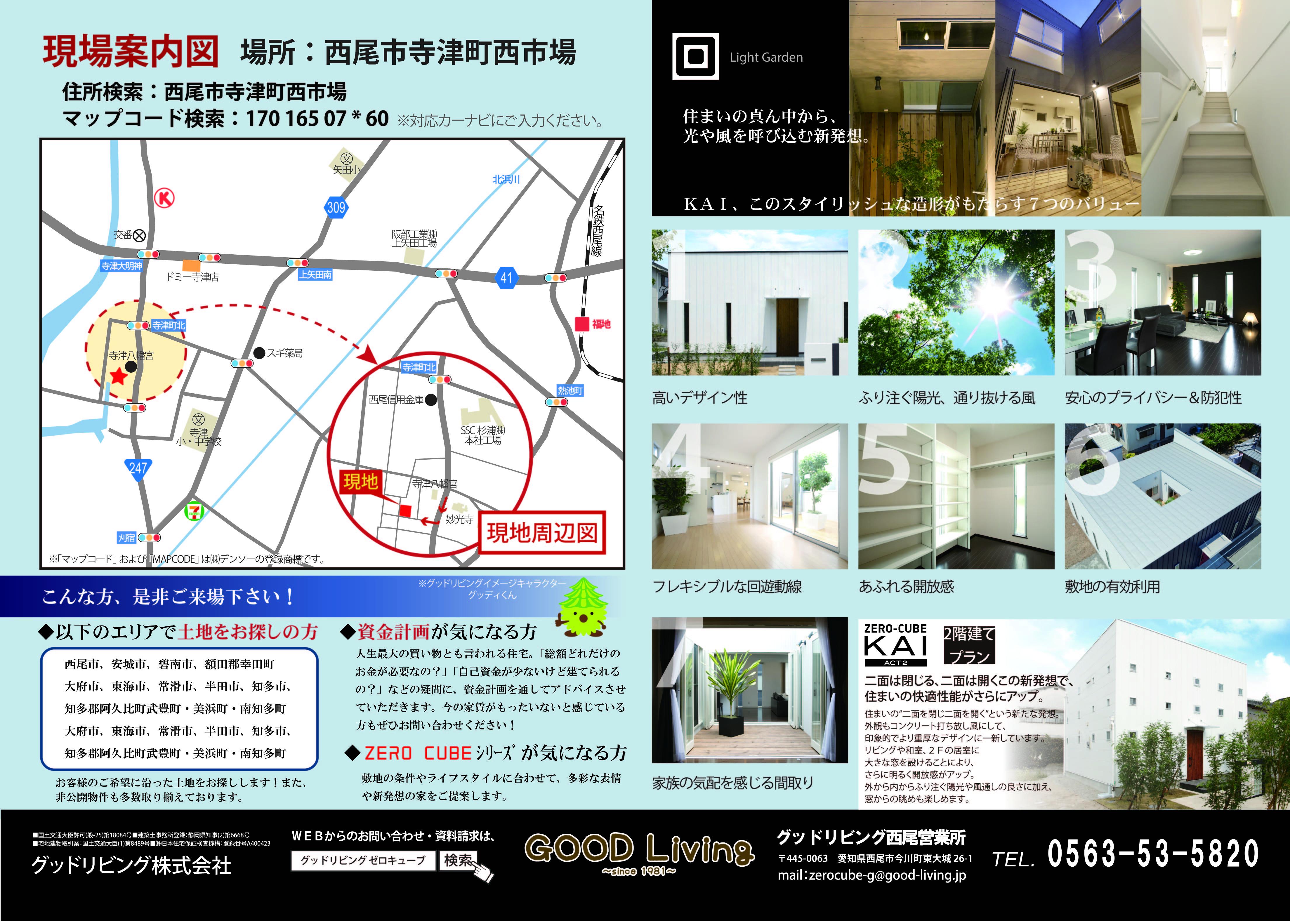 160226_西様-02.jpg