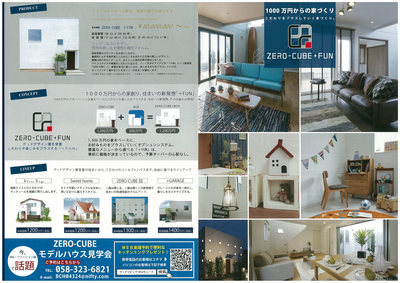 20160516215814-0001.jpg