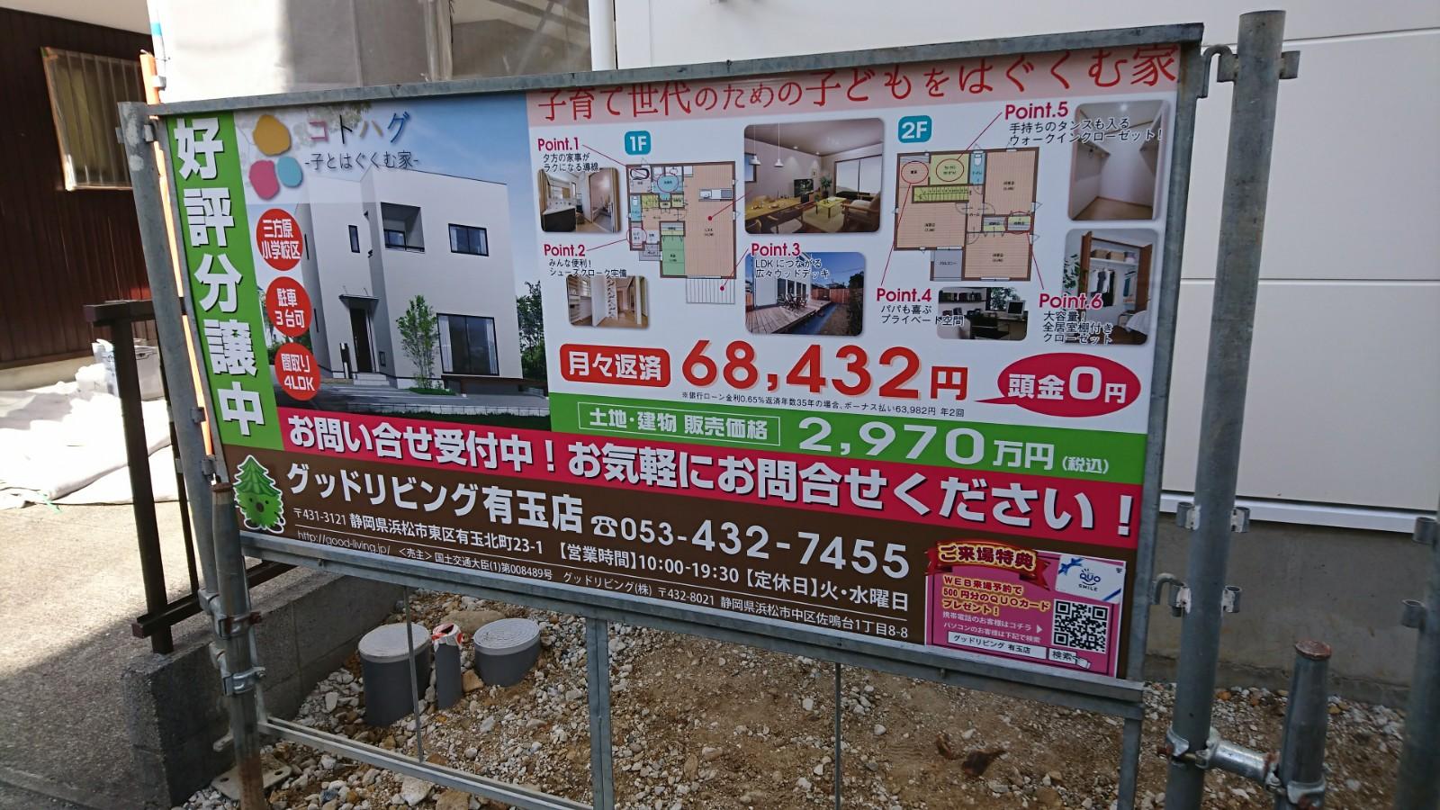 http://good-living.jp/staff-blog/pic/DSC_1926.JPG