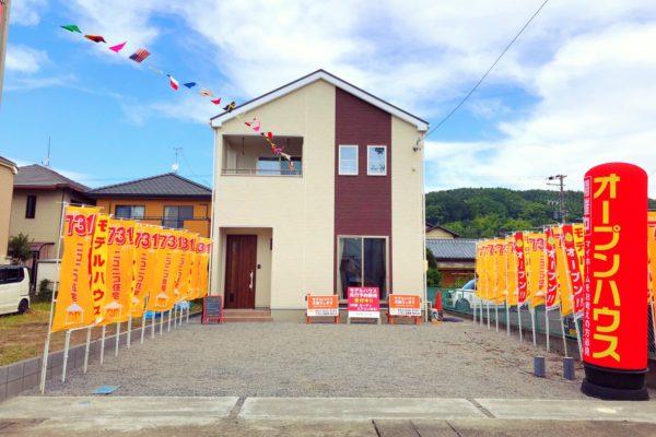 ◆ニコニコ住宅*藤枝市茶町◆モデルハウス誕生!!ご来場キャンペーン開催☆彡