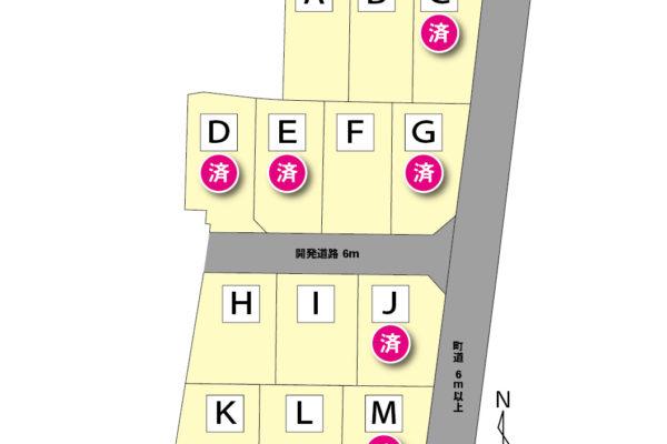 【北方バスターミナルが目の前☆彡】◆◇グッディタウン北方町分譲地(13区画)◇◆残り7区画!