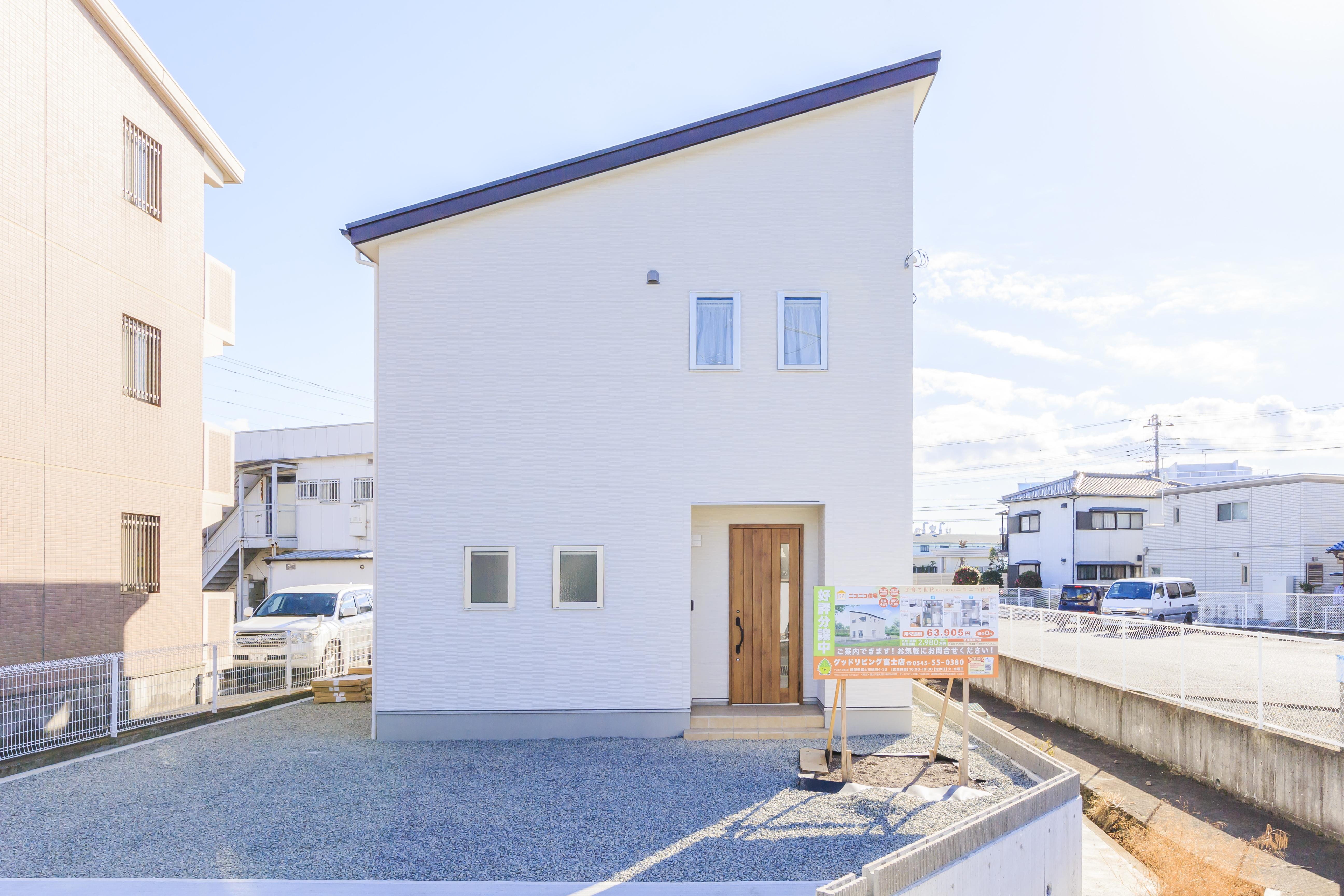 ✦富士店 水戸島モデル✦