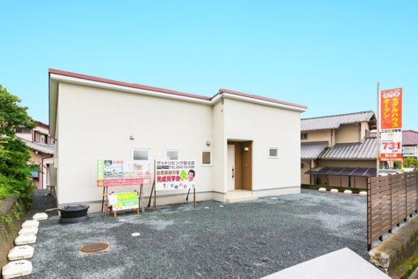 ◆平屋生活◆ 富士市富士見台 新築戸建(平屋)