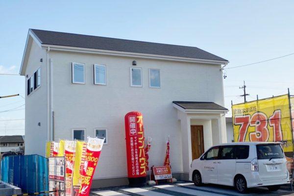 ◆ニコニコ住宅*掛川市弥生町◆4/3(土)GRAND*OPEN☆彡