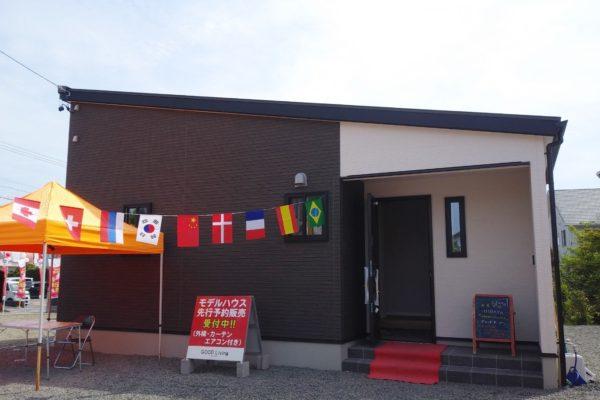 4/24(土)GRAND*OPEN☆彡◆平屋生活◆焼津市中新田(平屋)A区画